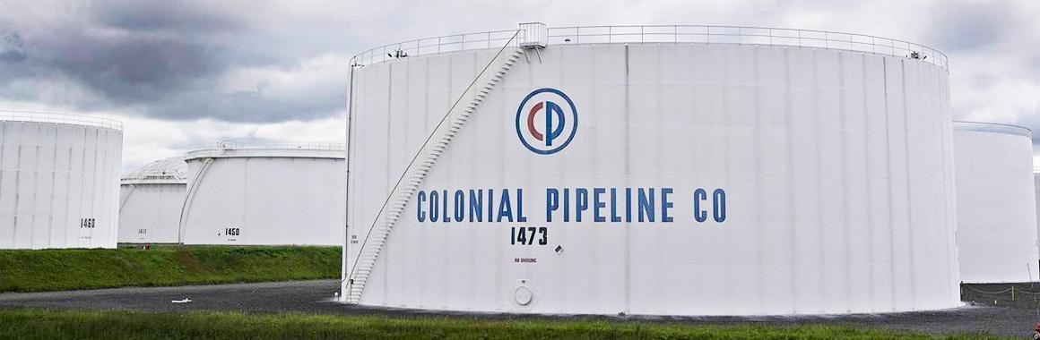 أكبر خط أنابيب أمريكي في وضع الاستعداد: ما هي أسعار النفط؟