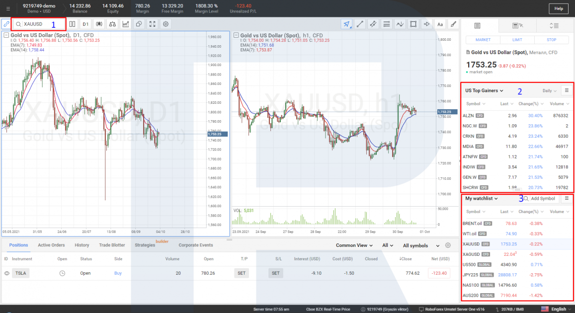 Kuidas valida instrumenti R StocksTraderis