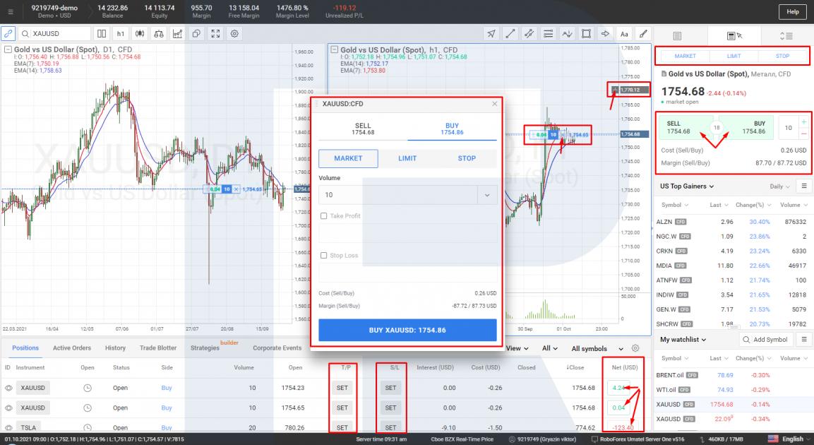 Kuidas teha tehinguid R StocksTraderis